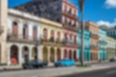 Экскурсия в Варадеро