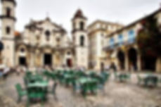 Групповая экскурсия на Кубе