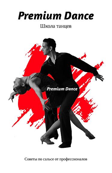 flyer-maker-for-ballroom-dance-lessons-4