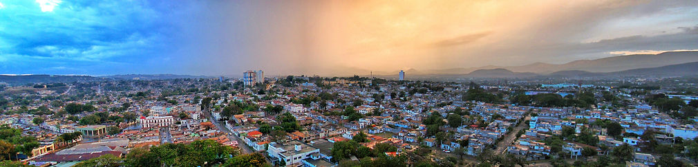 Забронировать отдых Сантьяго де Куба (Остров Свободы)