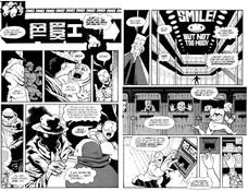 The Tick: Luny Bin Trilogy, p.54 & 55