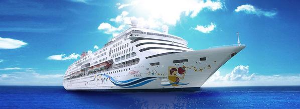 Superstar Aquarius Ship.jpg