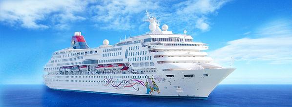 Superstar Gemini Ship.jpg