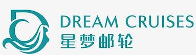 919-9190884_phuket-dream-cruise-logo-png
