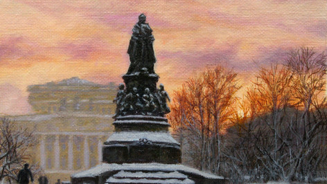"""""""Catherine the Great"""" minature oil"""