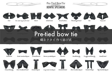 Pre-tied bow tie 作り結び蝶ネクタイ
