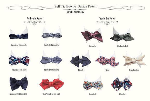 手結び蝶ネクタイ,Self tie bow ties,BOWTIE SPECIMENS,蝶ネクタイ,標本