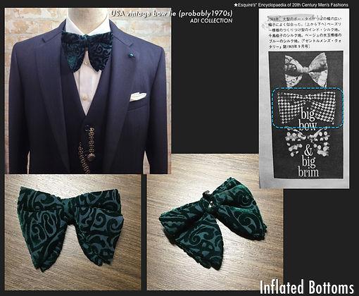 膨れ底形,Inflated,Bottoms,蝶ネクタイ,ボウタイ,ブランド,標本,通販,bow tie,specimens,types,brand,japan