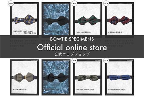 BOWTIE SPECIMENS web shop