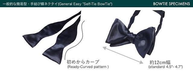 Self Tie,Bow Tie,bow tie pattern,tying a bow tie