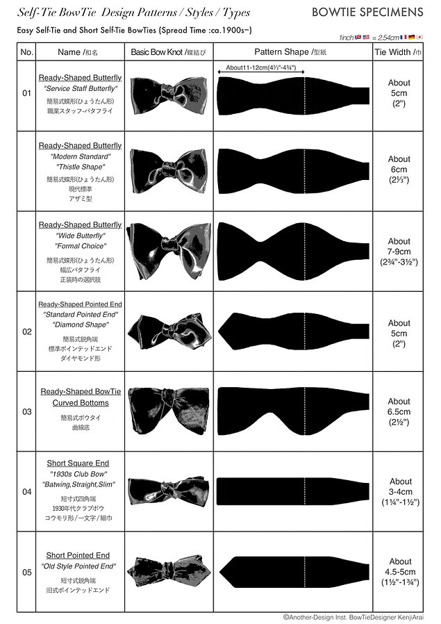 bow tie,bow tie pattern,bow tie clipart,bow tie illust,shaped,who invented a bowtie