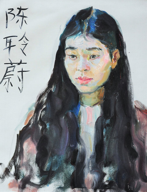 Luo Wei Wei by YAROSLAVA TICHSHENKO