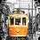 Thumbnail: Íman oval Porto 6 - embª 12