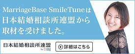 bnr_interview81.jpg
