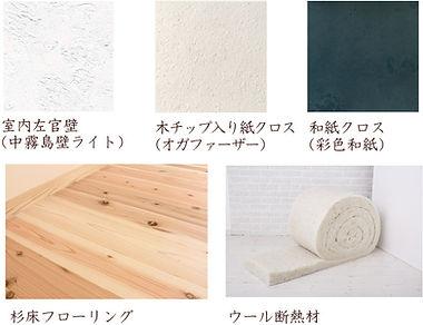 【HP用】素材.jpg