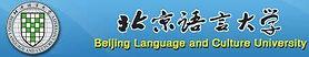 BLCU Chinese logo.jpg