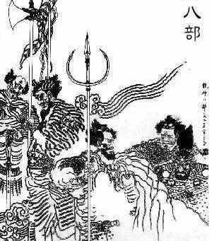 天龍八部(2)
