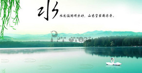 詩情畫意(2)