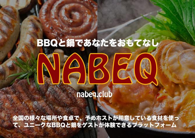 『NABEQ ~ナベキュー~』始動!