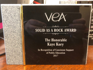 """VEA """"Solid as a Rock"""" Award, 2017"""