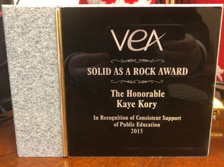 """VEA """"Solid as a Rock"""" Award, 2015"""