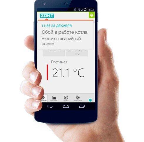 дистанционное управление котлом через смартфон