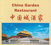 China Garden Veurn logo