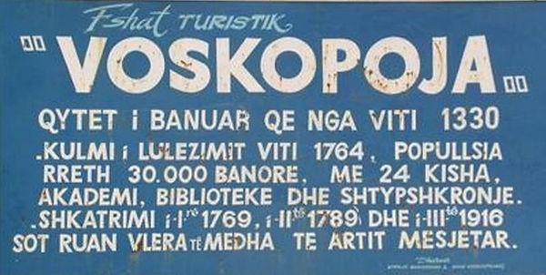 voskopoja-qyteti-q-euml-u-shkat-euml-rru