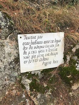 Kastoria-jewish-memorial-2.jpeg
