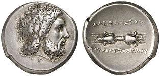 Alexander-Epir-1.jpg