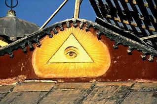 Syri i Zotit ne nje manastir ne Halkidiki