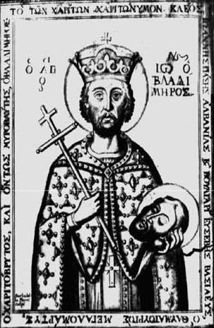 Saint_Jovan_Vladimir_(Akolouthia_1690).p