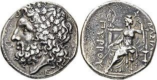 Monedhe-Piro-Epir-1.jpg