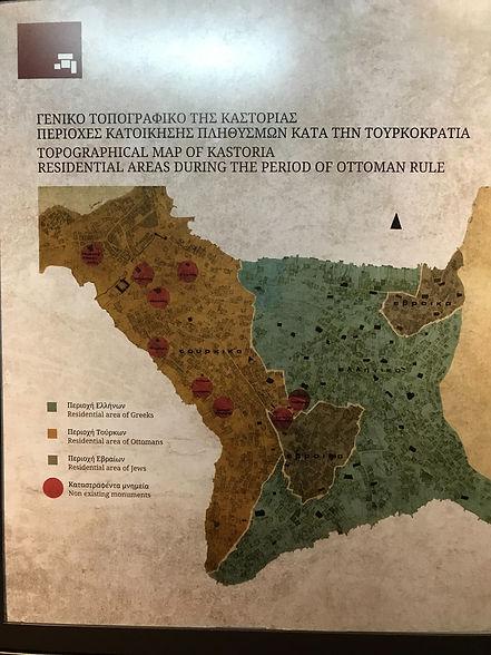 Kastoria-Info-Panel-2.jpeg