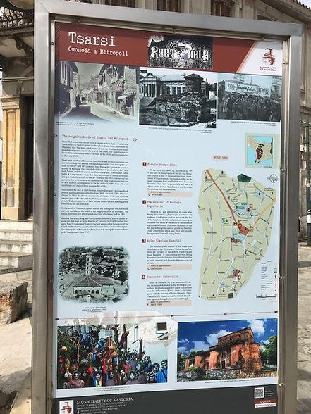 Kastoria-Info-Panel-1.jpeg