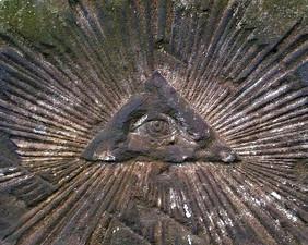 Syri i Perendise ne nje simbol Hebre.