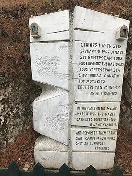 Kastoria-jewish-memorial-1.jpeg