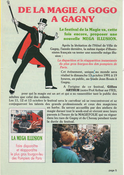 Télé Juniors 1991