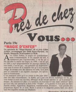Média Pub Novembre 1996