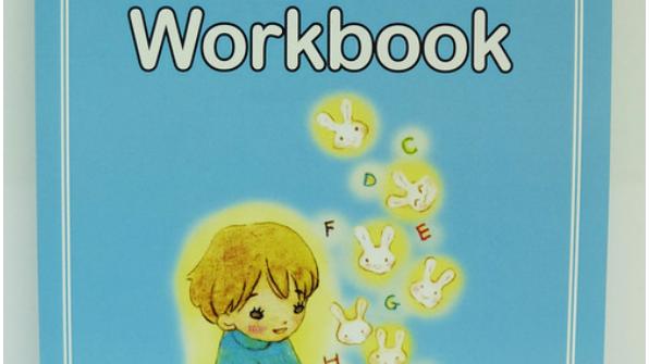 Phonics Workbook (Blue) 10冊