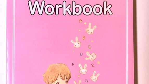 Phonics Workbook (Pink) 10冊