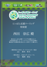 スクリーンショット 2020-12-21 10.43.23.png