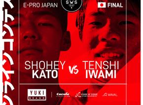 E-PRO JAPAN FINAL CONFIRMED