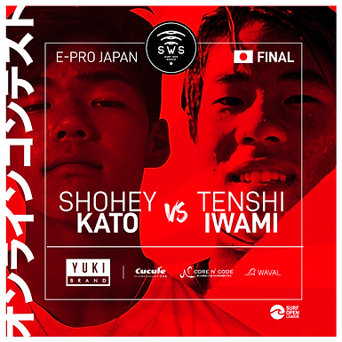 E-PRO JAPAN FINAL CONFIRMED