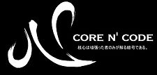 Core n Code -LOGO.jpeg