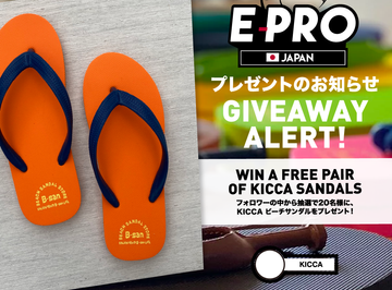 WE WANT TO REWARD YOU! WE'RE GIVING AWAY 20 PAIRS OF KICCA SANDALS