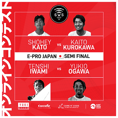 E-PRO JAPAN SEMIFINALS ARE HERE!