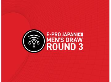 HERE'S E-PRO JAPAN R3 HEATDRAW