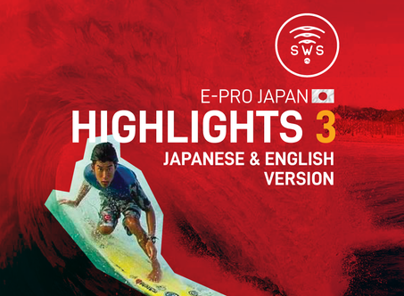 HIGHLIGHTS - ROUND 3 E-PRO JAPAN