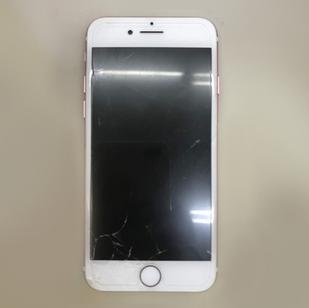 iPhone Repair Malaysia 11.png